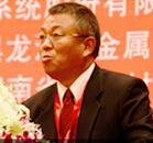 五矿发展股份有限公司总经理刘雷云照片