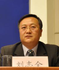 环保部科技标准司  副司长刘志全  照片