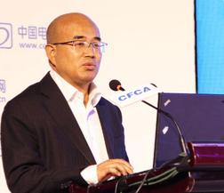 网络金融部副总经理贾凤军