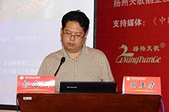 江苏馋神集团有限公司副总裁刘玉清照片