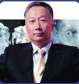 富士康科技集团高级副总裁戴佳鹏照片