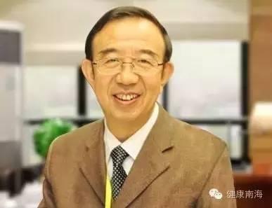 广州中医药大学附属南海妇产儿童医院教授刘震寰照片