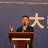 大数据开源战略部部长陈亮