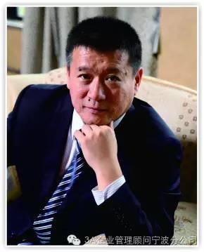 3A顾问公司总经理王忠良照片
