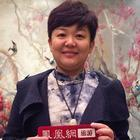曲江文化旅游股份有限公司副总经理庄莹照片