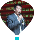 深圳市健康产业协会会长赖新友照片