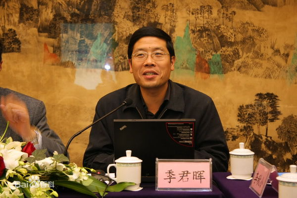 中国科学院理化技术研究所研究员季君晖照片
