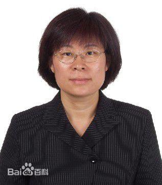 中国科学院过程工程研究所 刘庆芬照片