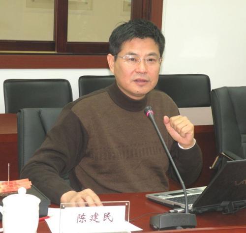 复旦大学教授陈建民照片