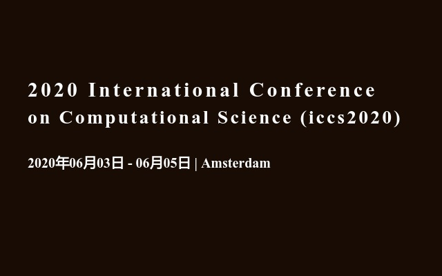 2020 International Conference on Computational Science(iccs2020)