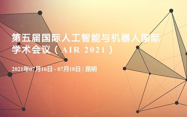第五届国际人工智能与机器人国际学术会议(AIR 2021)