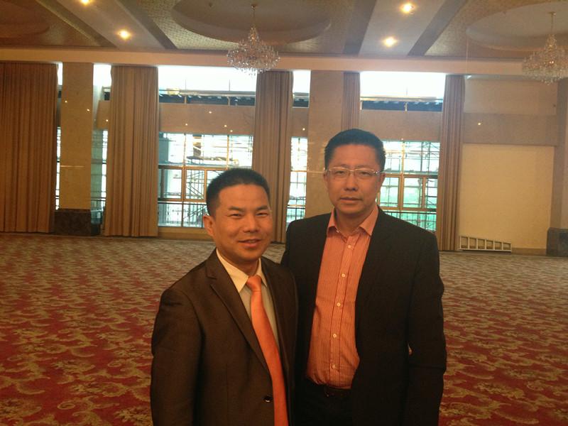 深圳大时代金融峰会