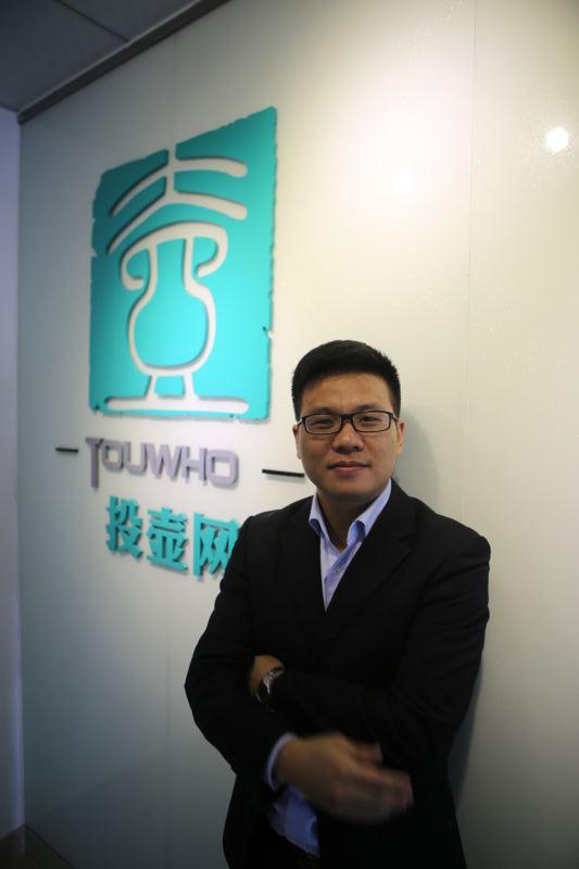 双城记·2015深杭跨境股权投融资研讨会暨双城金融生态交流会