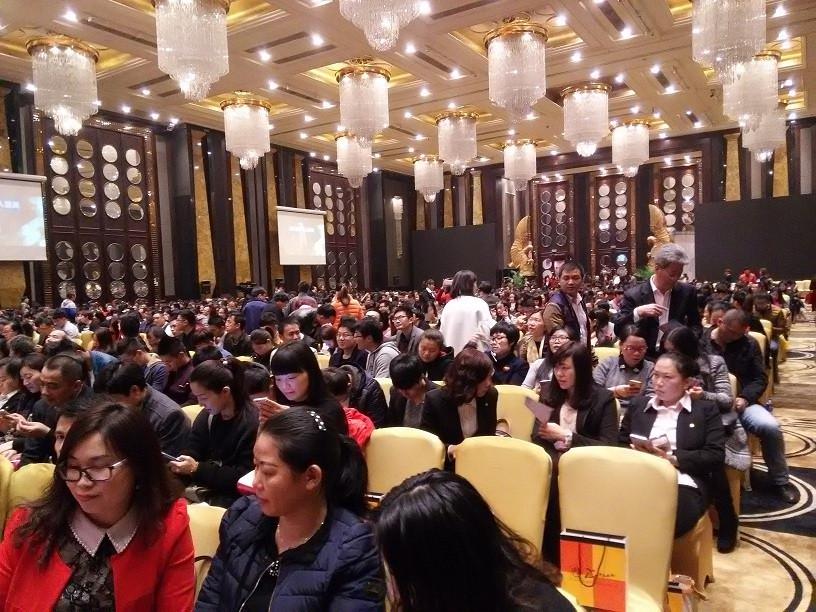 2016年企业如何解决缺资困难实现经济改革峰会