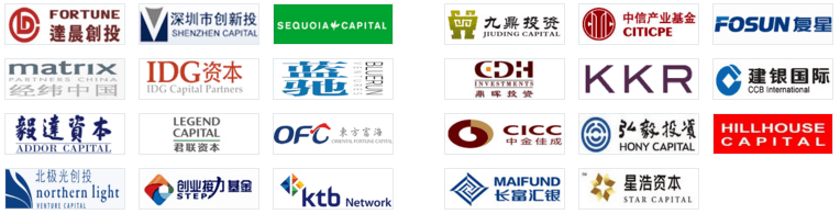 2016亚太投资者峰会