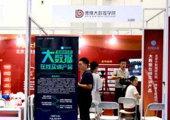 新疆快三官方网_花少钱中大奖22270.COM-_3E 2019北京国际人工智能大会