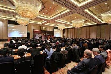 2019(第五届)城市轨道交通运营新技术发展与管理创新研讨会-西安