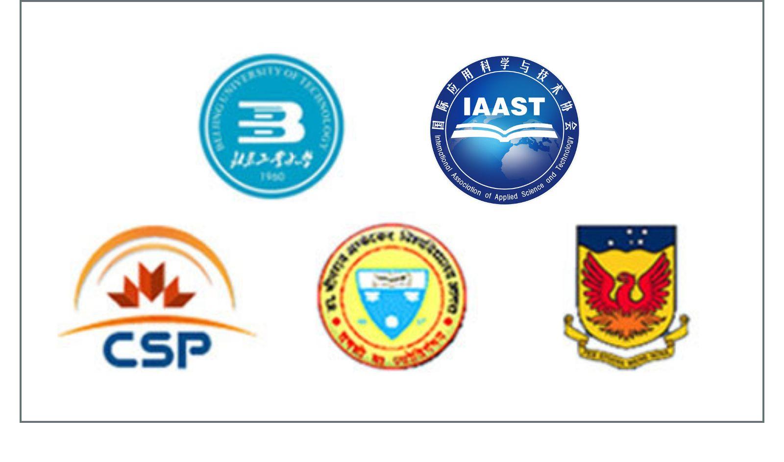 2019第四届计算机科学与信息工程国际会议(北京)