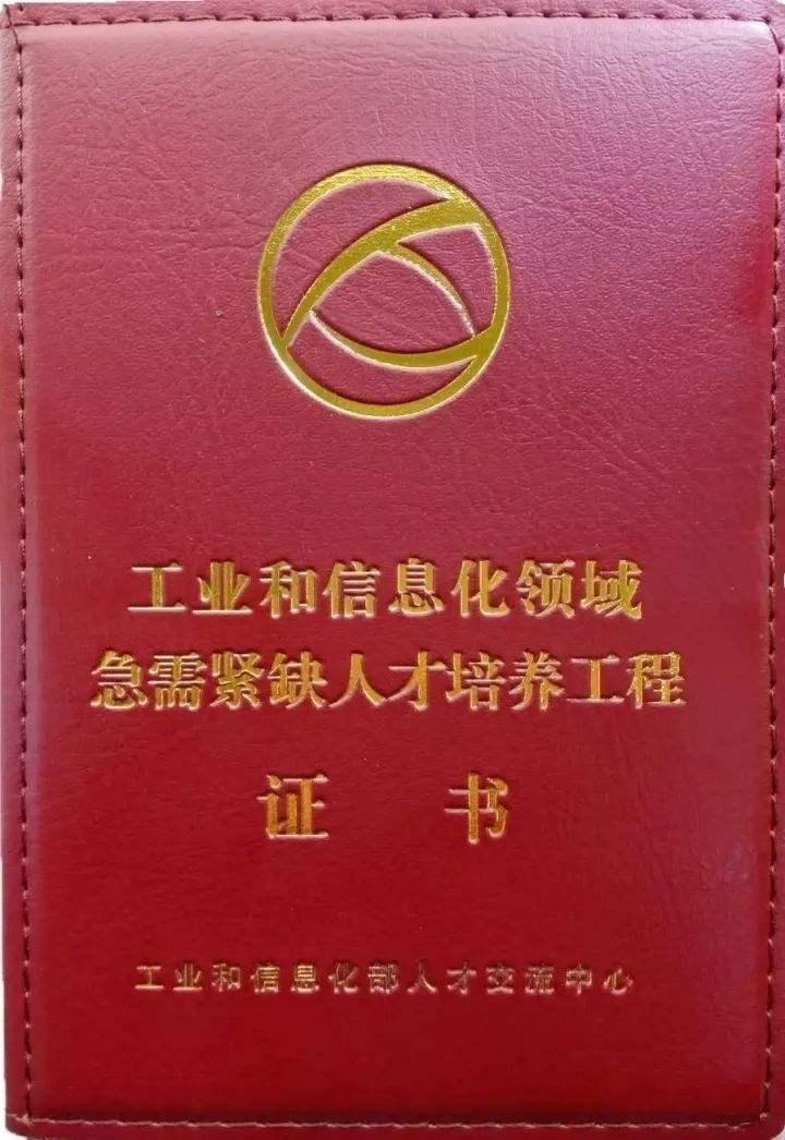 2019年5G商用及垂直行业应用与推广高级研学班(金秋9月杭州)