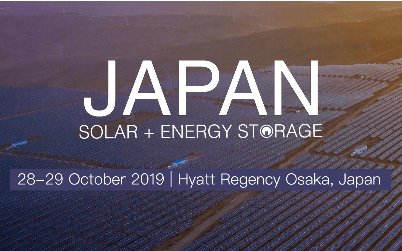 2019第二届日本光伏储能峰会