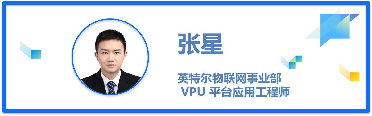 云中生智,探索基于机器学习的 AI 业务优化实践2019(南京)