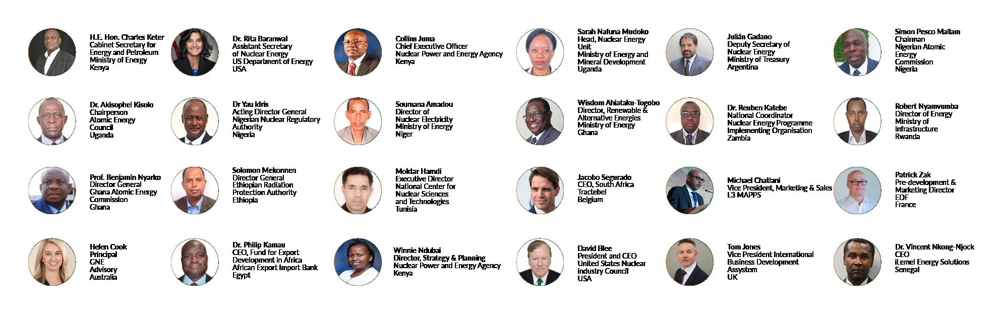 2019非洲核能论坛(内罗毕)