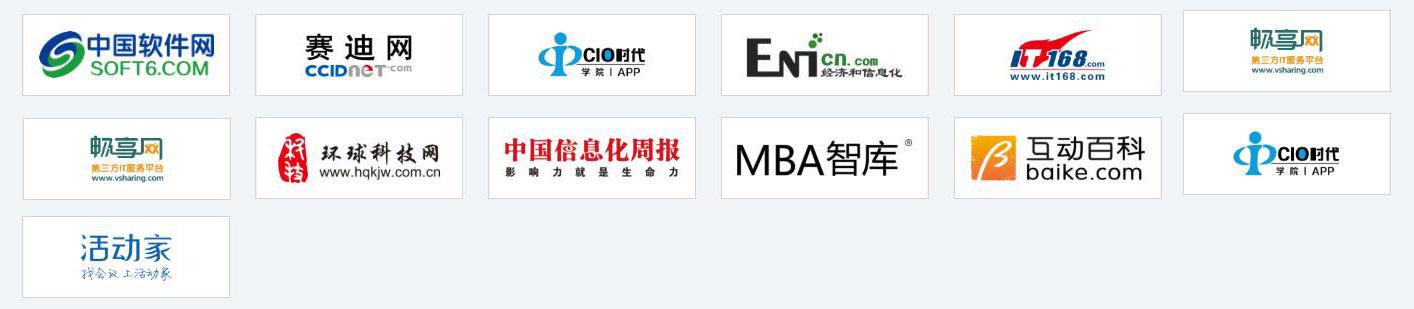 2019第四届中国软件估算大会(北京)