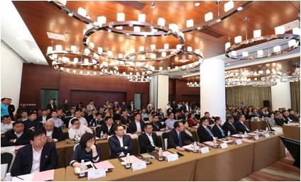 2019(第八届)中国互联网+新能源汽车产业发展高峰论坛(北京)