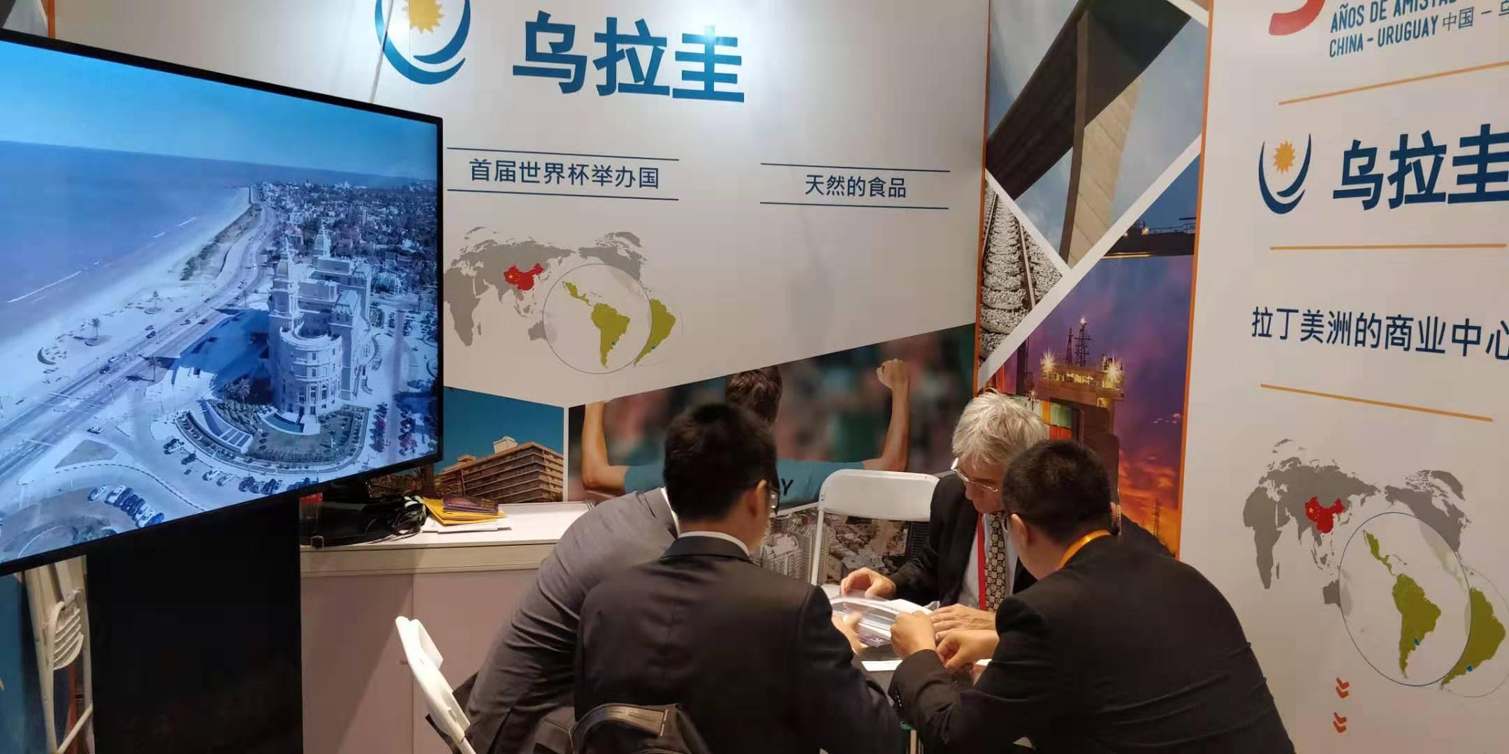 2019发改委批准:第十一届中国对外投资洽谈会COIFAIR(北京)