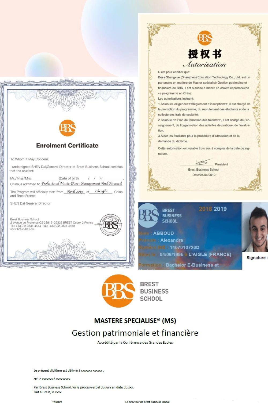 2019 MIM法国布里斯特商学院---管理学硕士学位班(成都)