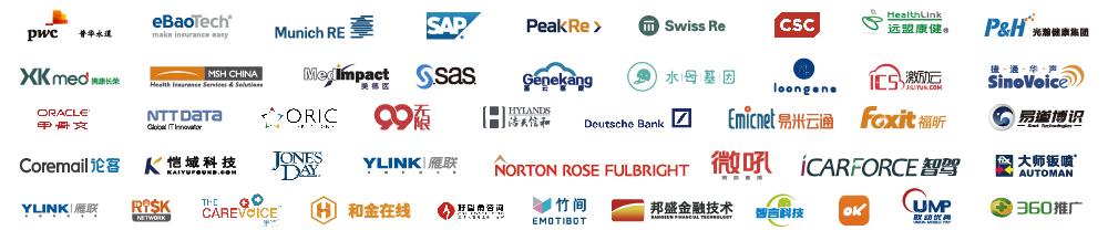 2020第二届中国保险大数据分析与人工智能创新国际峰会(上海)