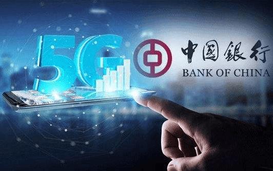 5G+金融行业关键技术与应用班2019(11月北京班)