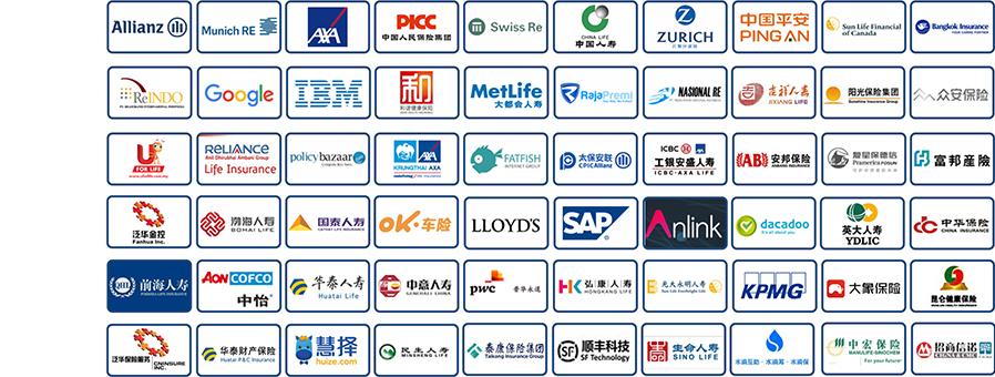 2020首届亚洲保险科技发展论坛 Asia InsurTech Development Forum 2020(深圳)