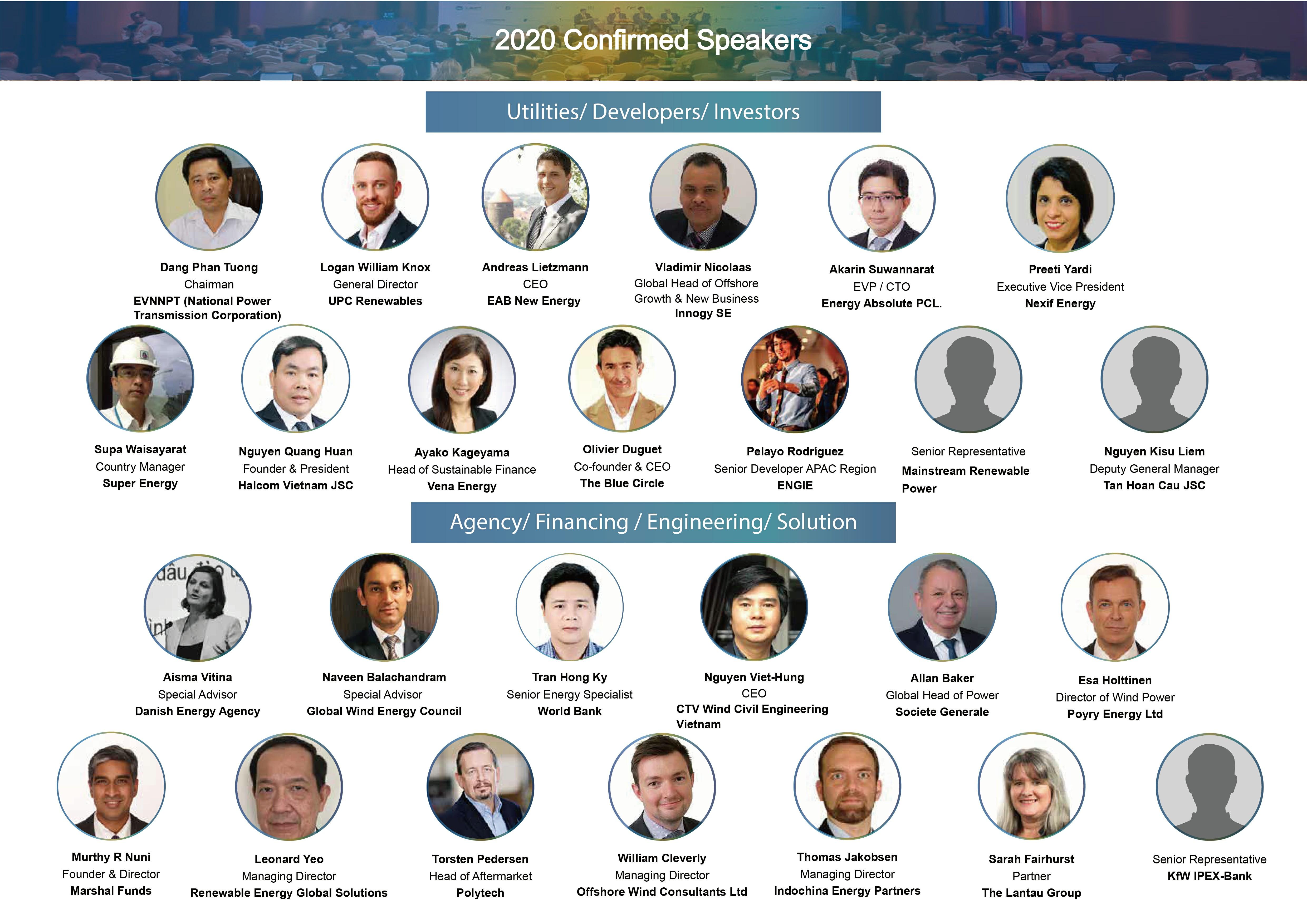 2020第二届东南亚风能大会暨博览会(越南)