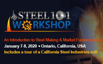 SMU101钢铁研讨会2020