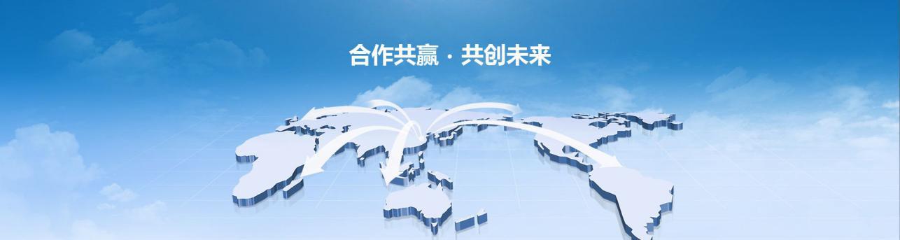 丝路国际创意梦工厂---社群营销新时代主题沙龙