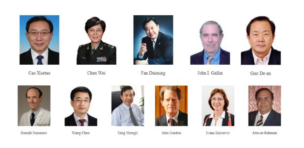 2020国际临床和转化医学论坛(ISCTM)暨2020国际临床新药与新技术双年峰会