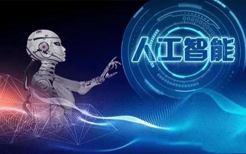 2020全球人工智能大会暨展览会
