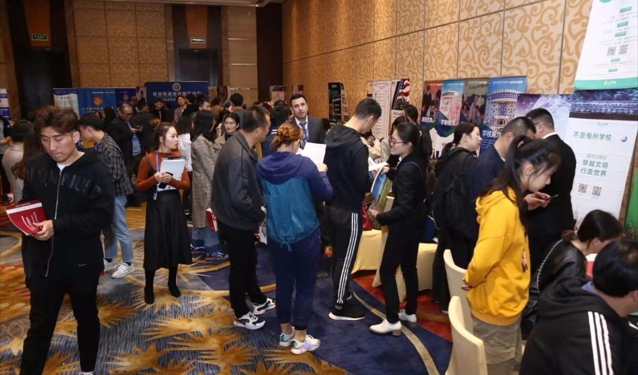 《苏州站》远播国际教育择校展