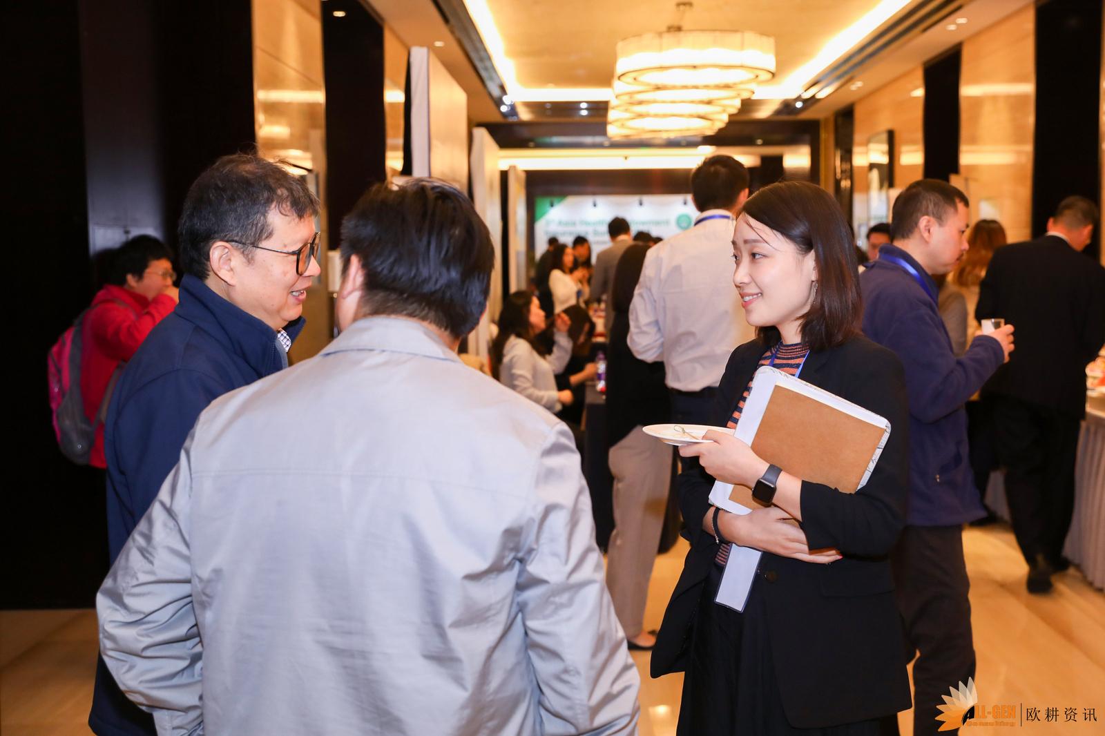 2020第四届亚太区健康险国际峰会