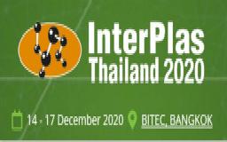 2020年第29届泰国国际塑料展INTERPLAS