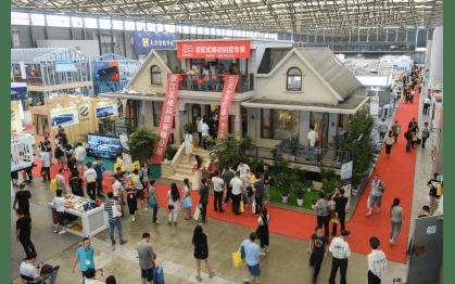 中国(海南)国际门窗幕墙博览会