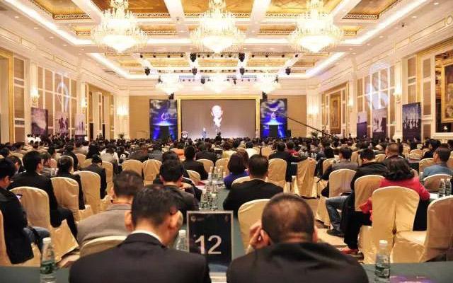 第四届中国实效管理总裁论坛现场图片