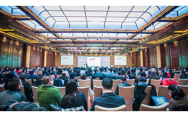 中国人力资源服务业2015创新大会现场图片