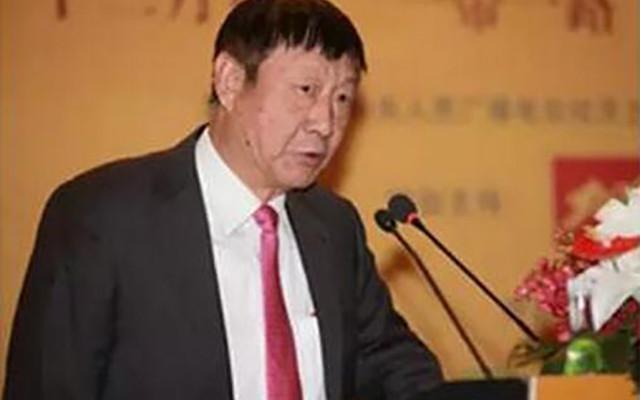 第二届中国房地产改革与发展论坛现场图片