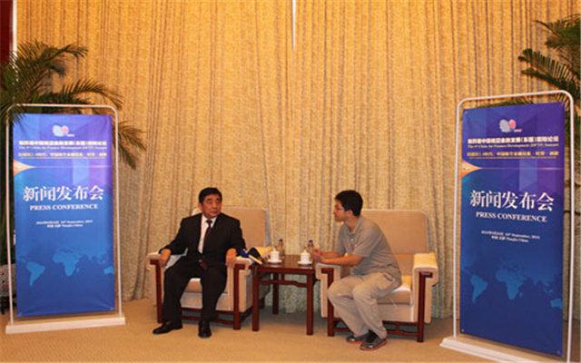 第四届中国航空金融发展(东疆)国际论坛现场图片