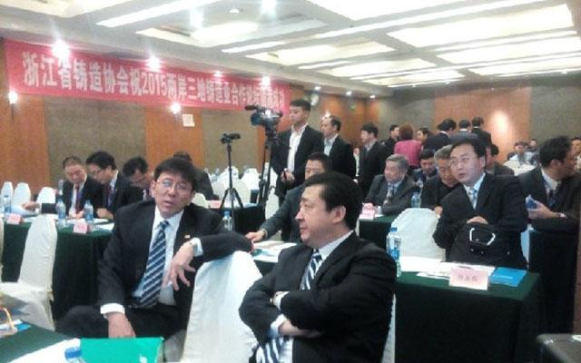 2015两岸三地铸造业合作论坛现场图片