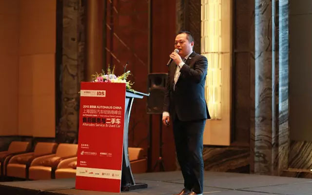 AUTOHAUS CHINA第四届上海国际汽车经销商峰会现场图片
