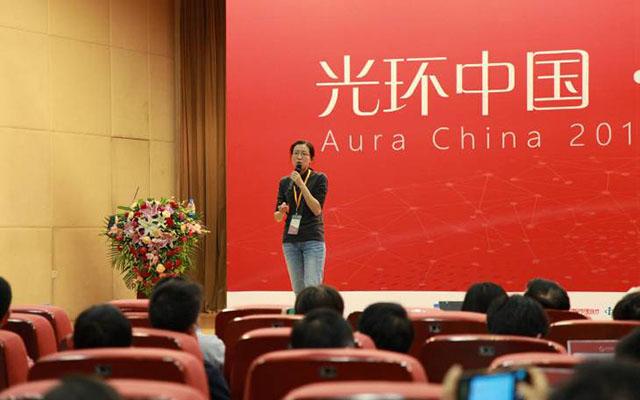 光环中国•2015项目管理论坛现场图片