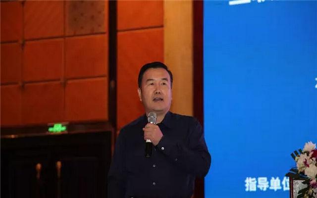 工业4.0与中国制造2025全球年会现场图片